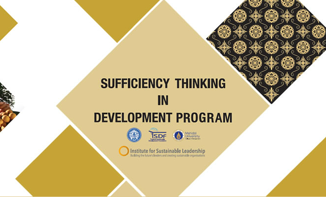 Sufficiency Thinking in Sustainable Development (STiSD)