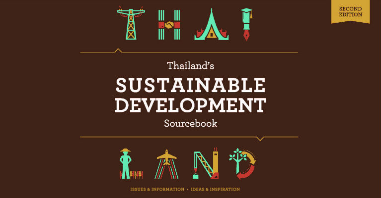 หนังสือ Thailand Sustainable Development Sourcebook, 2nd Edition