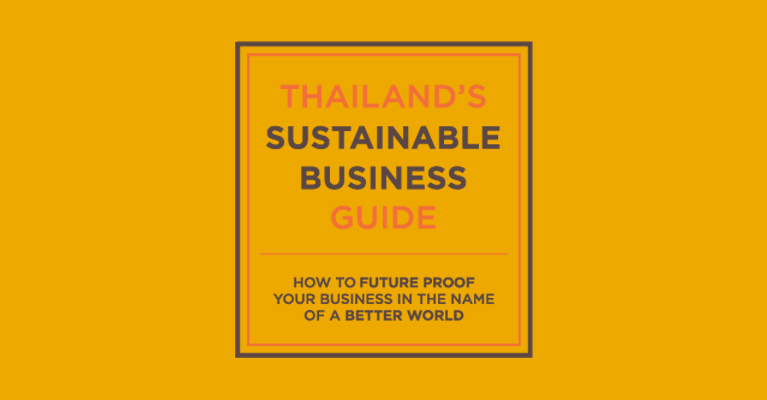 หนังสือ Thailand's Sustainable Business Guide